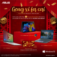 ASUS Chinese New Year 2021
